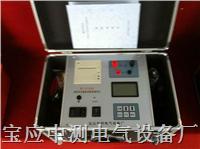 有源变压器直流电阻测试仪 BC6102A