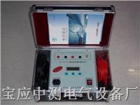 直流电阻测量仪 BC2540A