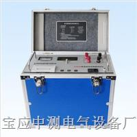 变压器直流电阻测试仪 BC2540B-20A