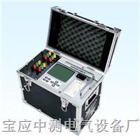 三通道直流电阻测试仪 B2540D