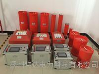 110kv电缆耐压试验 TDXZB-270kvA/270KV