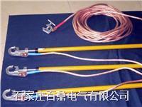 变压器接地线 JDX-10kv
