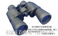 电力望远镜 TASCO