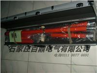 盒装除冰组合工具 BDC-220型