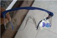 防电弧眼镜 T2036