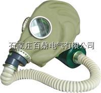 电工自滤型防毒面具 SF6用