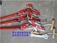 贵阳厂家5米电力高压枝剪带拉绳 JGZ-II