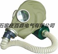 电力检修防毒面具/高压配电室防毒面具 SF6专用