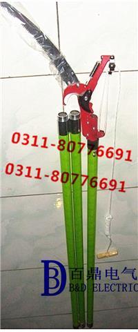 电力高压枝剪4节8米性能介绍 JGZ-II-8