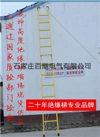 8M防电梯子全绝缘梯子8米 JYT-S-8