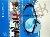 百鼎电气维修专用电工防护镜 T2036(防电弧型)