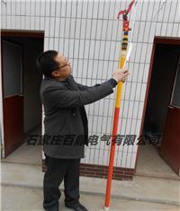 绝缘高压枝剪5-6米 JGZ-2-5m