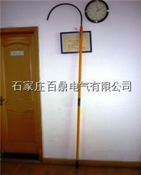消防用重型绝缘救援钩 JY-1500型