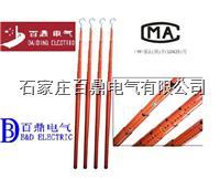 10米伸缩测高杆 CG-10型