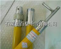 10kv高压令克棒 LZG-10