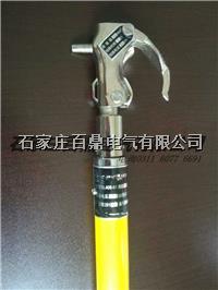可脱卸式磁性拆装接地线 JDX-T-H