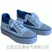 10kv电绝缘鞋 GY-10