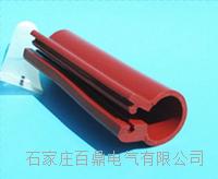 裸导线硅胶开口护套 10-35kv