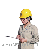 防触电预警安全帽 防触电预警安全帽