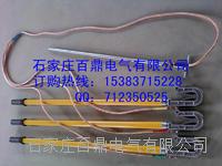 10KV双簧接地线 JDX-WS-10型