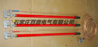 接地线组10kv/25mm2 JDX-10