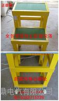玻璃钢绝缘高低凳 可推拉式800*600*500MM JYD-2