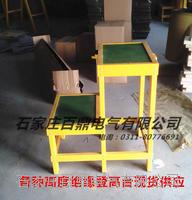 高压绝缘踏步凳10KV生产商家600*600*300MM两步式 JYD-2