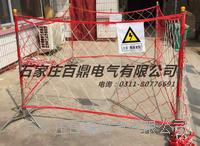 1.2M不锈钢伞状支架(警戒带安全围网用雨伞式) BS-1200