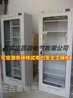 高压工具柜 200*80*45cm 1.2厚 DL-2型
