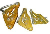 绝缘导线卡线器 PVC25-70
