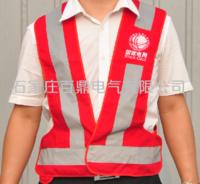 安全监护反光衣 FY1001