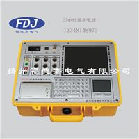 FDJ1304多通道矢量分析仪 FDJ1304