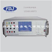 交流采样器•变送器•仪表校验装置 FDJ1303
