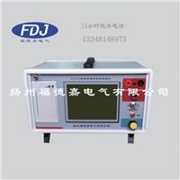 FDJ1005P配电网电容电流测量仪 FDJ1005P
