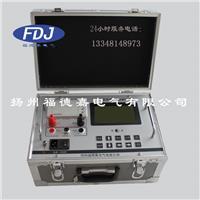 全自动电容电感测试仪 FDJ1005