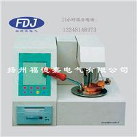 FDJ7003型开口闪点全自动测定仪 FDJ7003