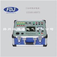 FDJ4003型高压开关机械特性测试仪 FDJ4003