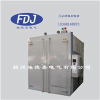 FDJ1105系列温度自动控制整体烘房 FDJ1105