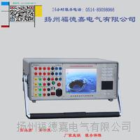 六相微机继电保护测试仪  继电保护测试仪 综合保护校验装置 FDJB1200