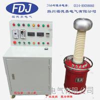 SF6试验变压器、SF6试验变压器厂家、充气式试验变压器、SF6充气式试验变压器厂家、交直流充气式试验变压器 YDQ-SYA/FDJ-15KVA/100KV