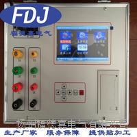 三通道直流电阻测试仪 输出电流0- 20A厂家定制  招收代理    热销推荐 ZGY-20A  ZRC20A