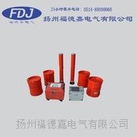 135kVA/108kV变频串联谐振试验装置 FDJ-2001