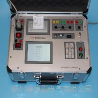 高压开关机械特性测试仪 高压开关综合测试仪、 FDJ4002 /GKC-F