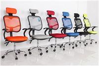 电脑椅子家用转椅 升降电脑凳