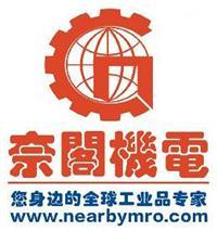 NEARBYMRO奈阁机电 OSHA安全标识