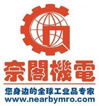 NEARBYMRO奈阁机电 杂物容器