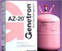 霍尼韦尔(原联信Allied Signal)制冷剂 Honeywell Genetron Series Refrigerants Genetron 410A(R410A)