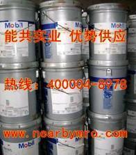 美孚SHC629合成齿轮油 Mobil SHC629 美孚100#工业齿轮油 SHC629