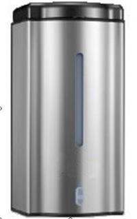 德国BAXIT巴谢特 不锈钢感应皂液器 BXT8104G