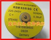 纺织厂阀门配件BAELZ RSM63/8 SG电动阀小马达